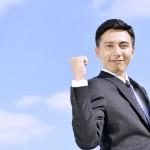 28歳フリーターが正社員になるにはどうすべきか?